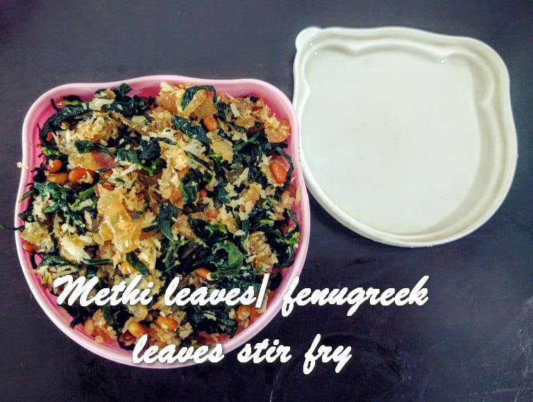 TRH Methi leaves fenugreek leaves stir fr
