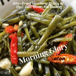 Stir-fried Morning Glory or Pad Pak Boon Fai Daeng