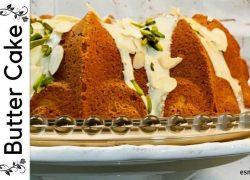 Tasty Delicious Semolina Butter Cake